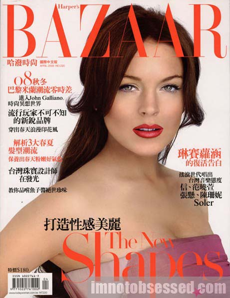 revista-bazaar-china-lilo