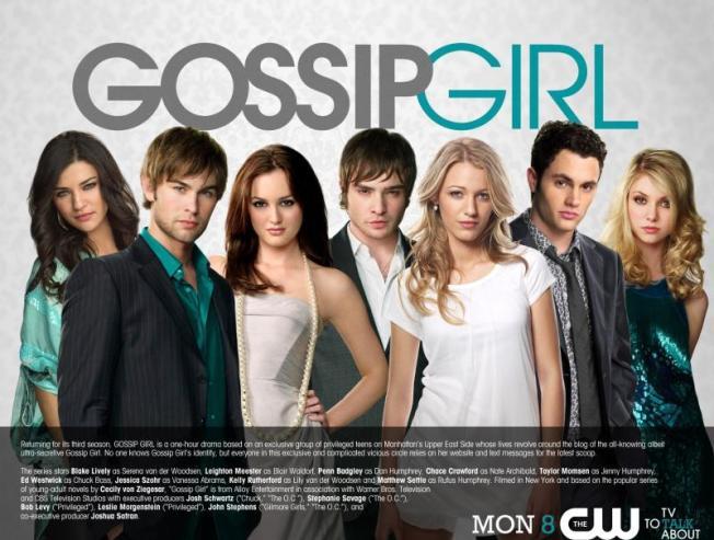 gossip girl 3 temporada